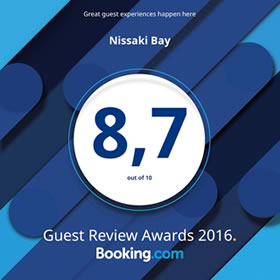 Booking Guest Review Award 2016